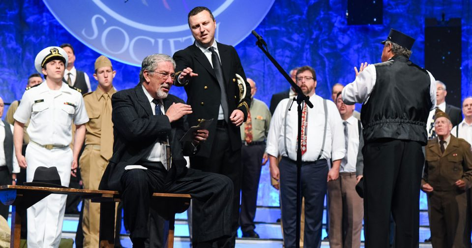 The Great Lakes Chorus